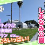 【大三島】道の駅「多々羅しまなみ公園」でグルメ・お土産・インスタ映えを堪能!