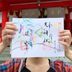 月替りの御朱印が大人気!学問の神様「眉山天神社」と恋愛の神様「姫宮神社」でお参り♪