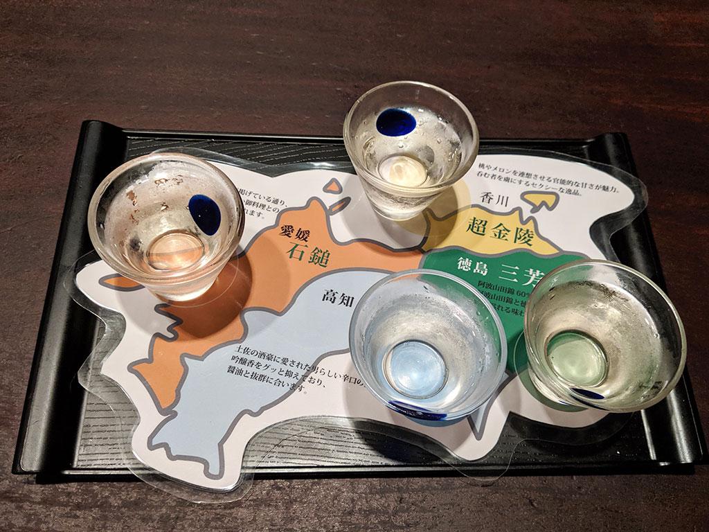 四国の地酒飲み比べ