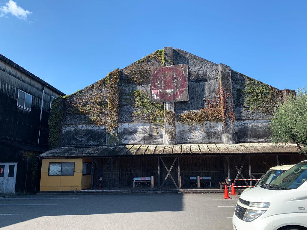 マルキン醤油記念館 外観
