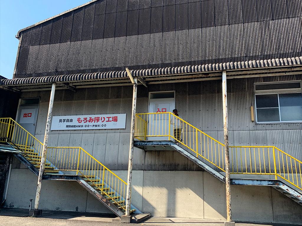 マルキン醤油記念館 もろみ搾り工場