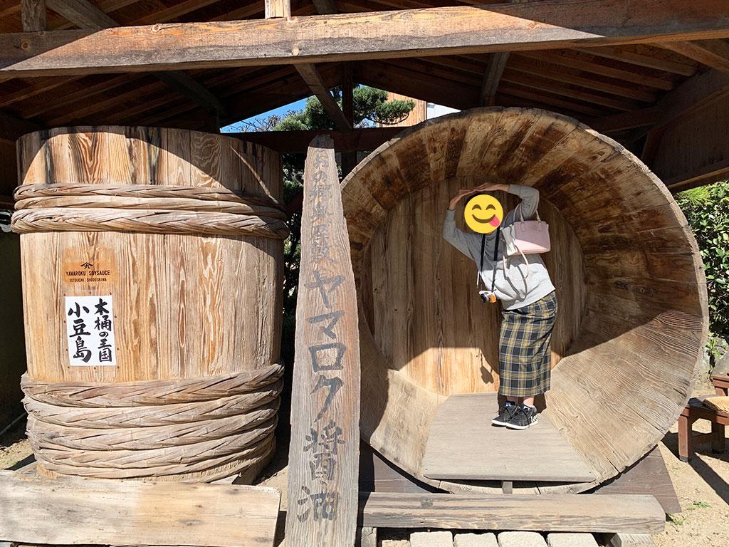 桶の中で記念撮影