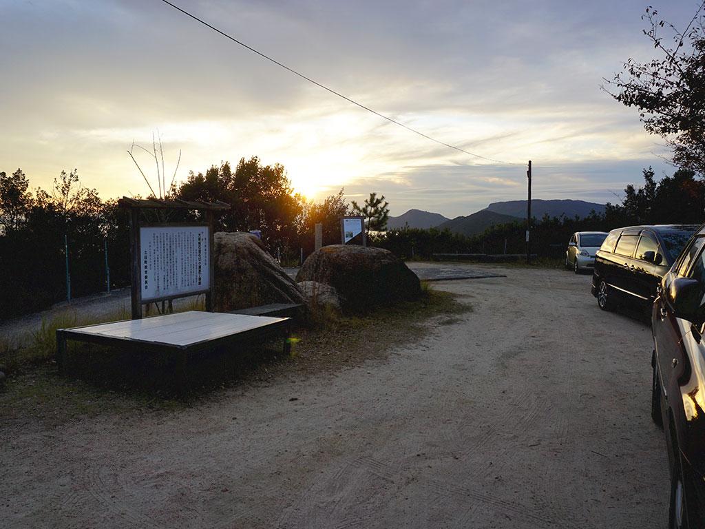 重岩 駐車スペース