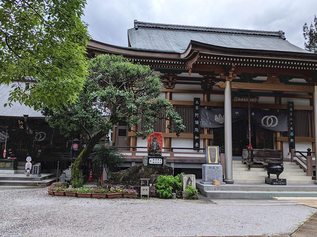 善楽寺の歴史