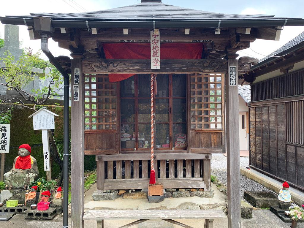 子安地蔵堂