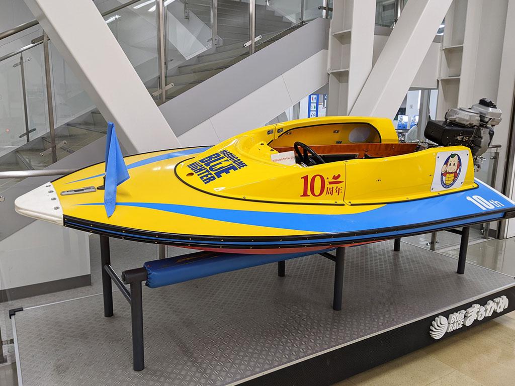 展示されていたボート