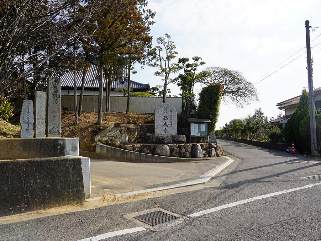福成寺の入り口