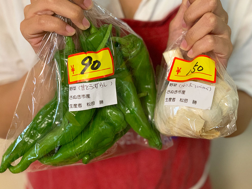 津田の松原で購入した地元野菜