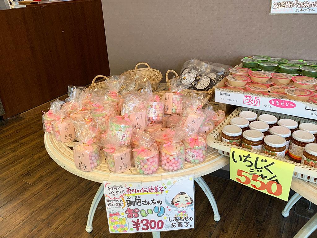 香川の嫁入り菓子「おいり」
