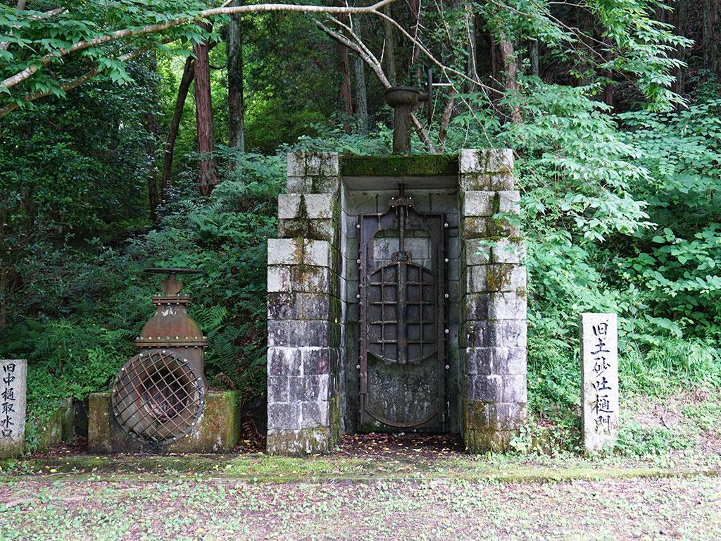 旧土砂吐樋門
