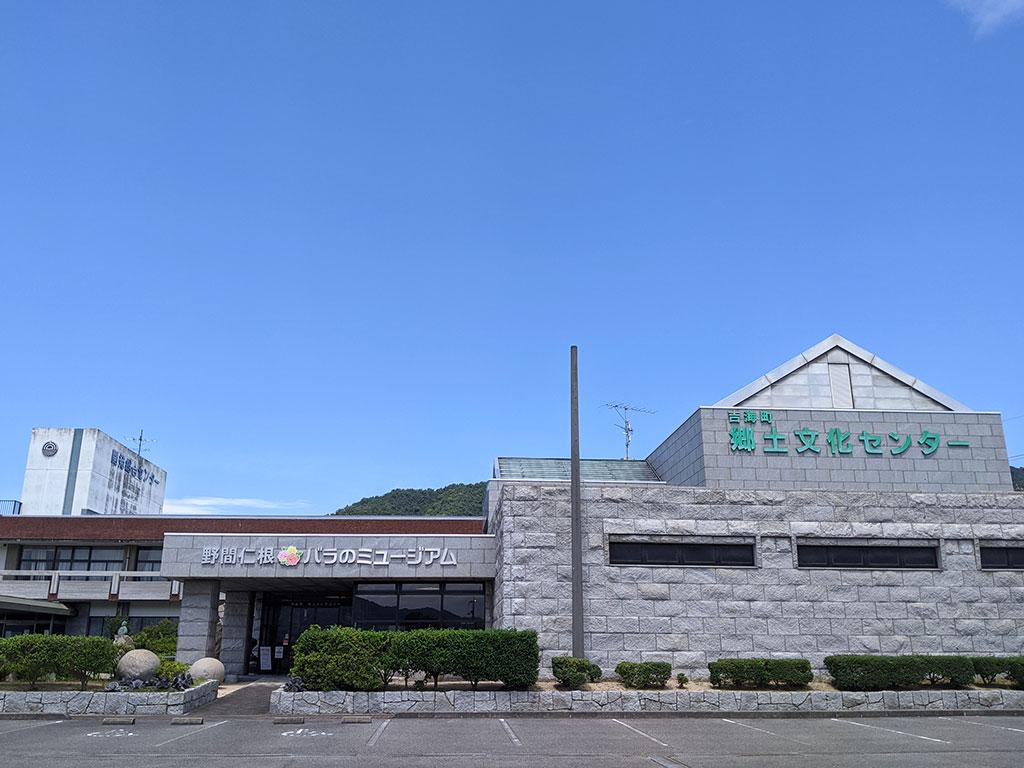 野間仁根バラのミュージアム
