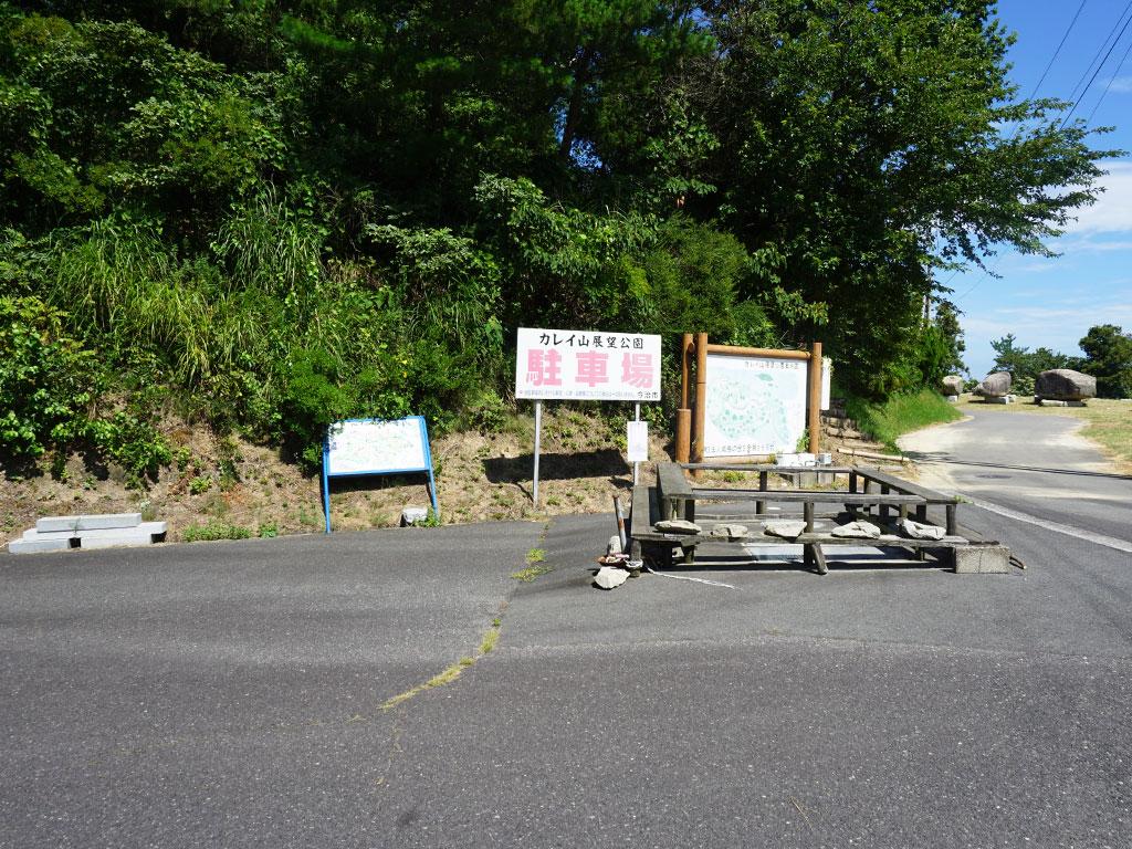 カレイ山展望公園キャンプ場 駐車場