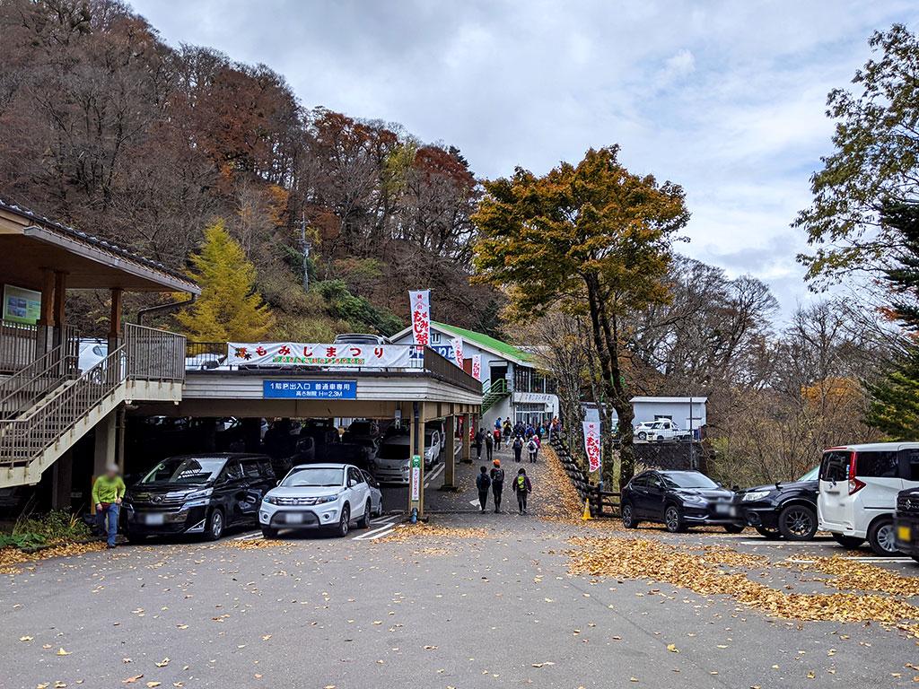 剣山 リフト乗り場前の駐車場